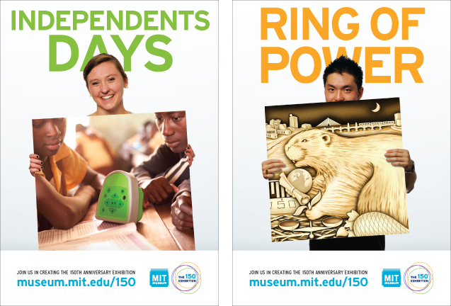 MIT Museum 150 Exhibition postcards
