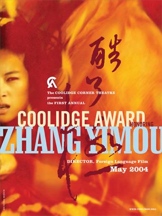 Coolidge Award poster Yimou 2004