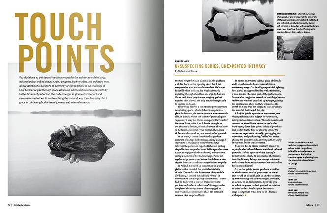 AB Magazine fall 2014 spread 1